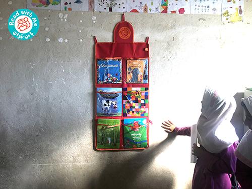 گزارش «با من بخوان» از کمپین «یک آموزگار، یک کلاس، یک کتابخانه» در استان هرمزگان، شهرستان بشاگرد