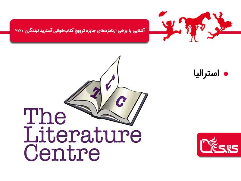 آشنایی با برخی از نامزدهای جایزه ترویج کتابخوانی آسترید لیندگرن ۲۰۲۰ - The Literature Centre