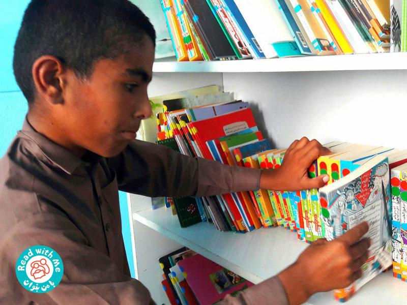 چگونه یک کتابخانه کلاسی کاربردی درست کنیم