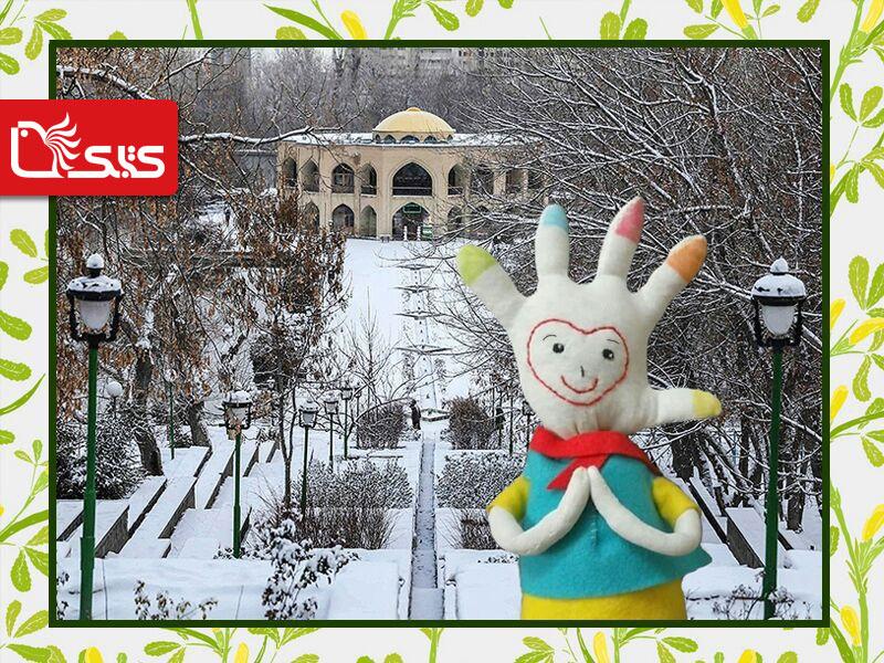 آشنایی کودکان با جشنهای ایرانی، جشن دیگان