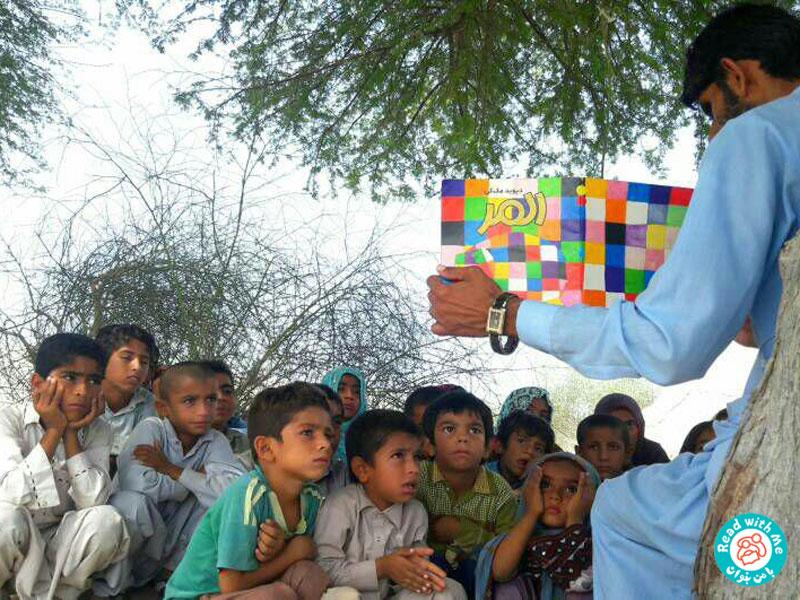 کودکان روستای گورانکش روز جهانی المر را جشن گرفتند
