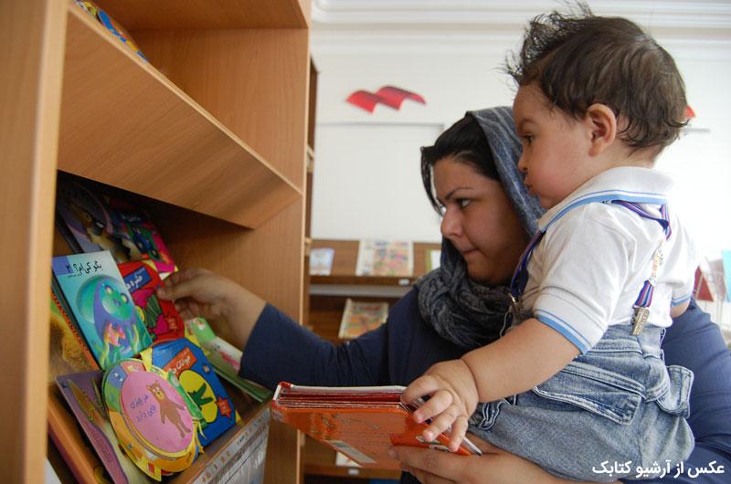 چگونه و با چه معیارهایی برای کودکان کتاب انتخاب کنیم؟