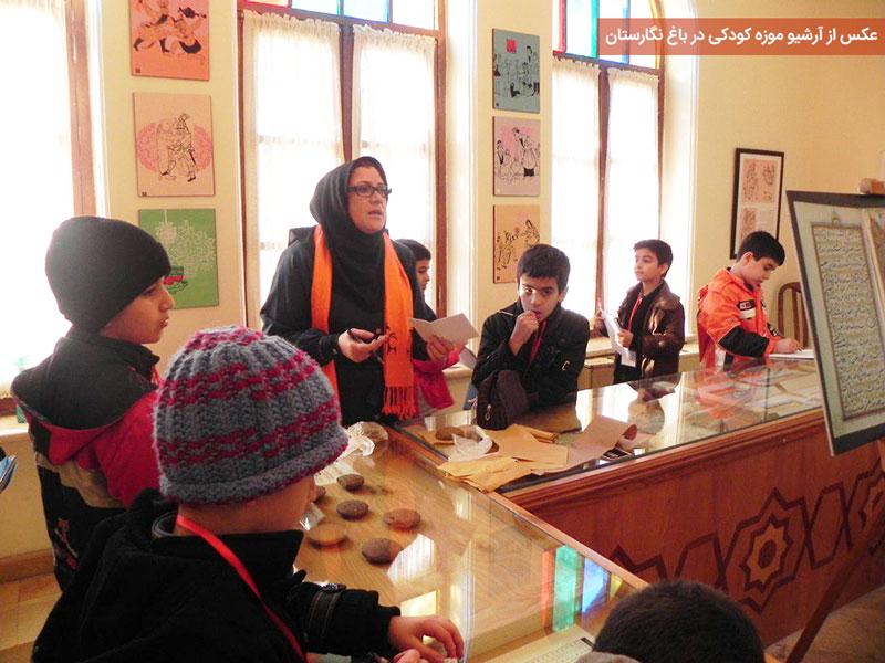 کودکان ایرانی در مدارس شبانه روزی اروپاییهای مهاجر