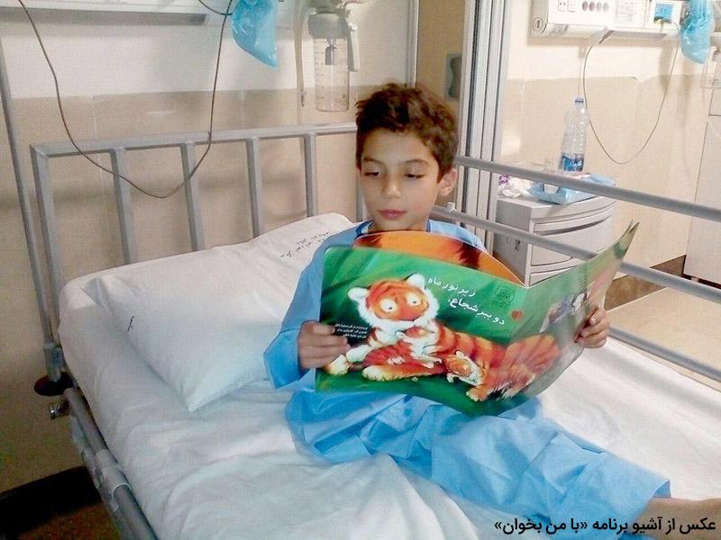 تأثیر قصه درمانی برکاهش اضطراب و بهبود عادات خواب کودکان مبتلا به سرطان