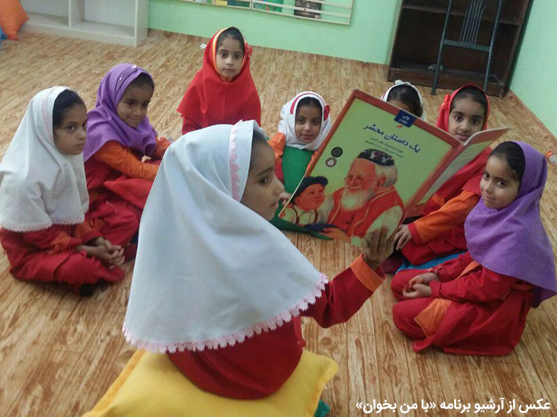 اثربخشی قصهگویی گروهی در افزایش عزتنفس دختران کلاس دومی