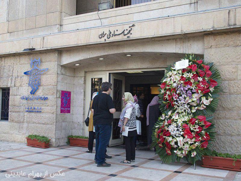 افتتاح موزه کودکی ایرانک در سازمان اسناد و کتابخانه ملی