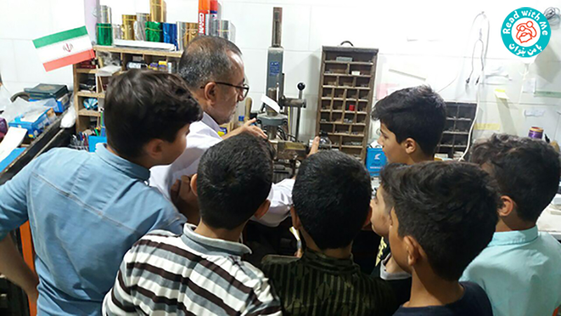 بازدید از چاپخانه: کتابی که میخوانیم چگونه چاپ میشود - کتابخانه کودک محور جوانرود