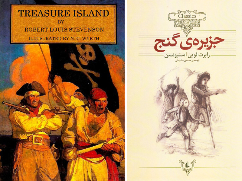 معرفی کتاب و فیلم جزیره گنج