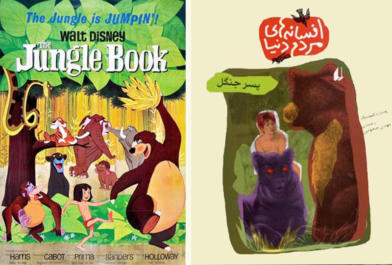معرفی کتاب و فیلم کتاب جنگل