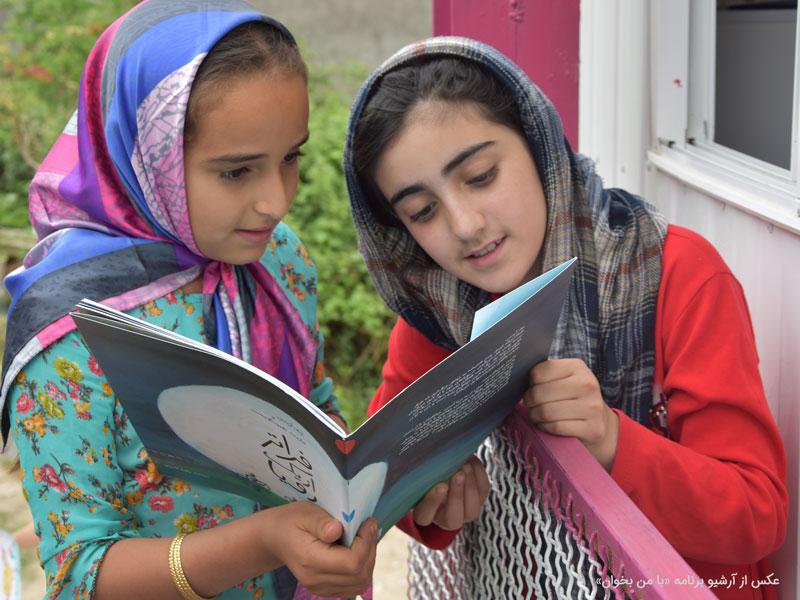 انعطاف پذیری عصبیبانگاه موردی به کتاب خوانی کودکان