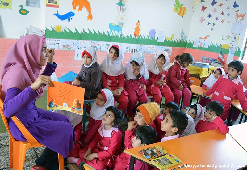 قصه گويی خلاق و اهداف آموزشی