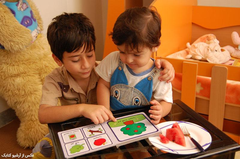 چگونه کودکمان را به مطالعه تشویق کنیم