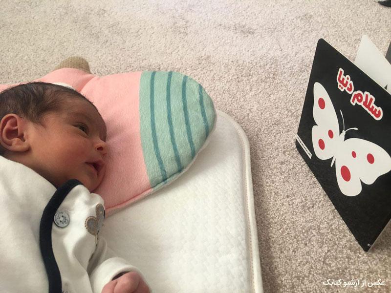 رهنمودهای گامبهگام بلندخوانی از بارداری تا دو ماهگی