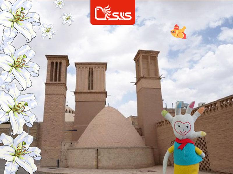 آشنایی کودکان با جشنهای ایرانی، جشن خردادگان