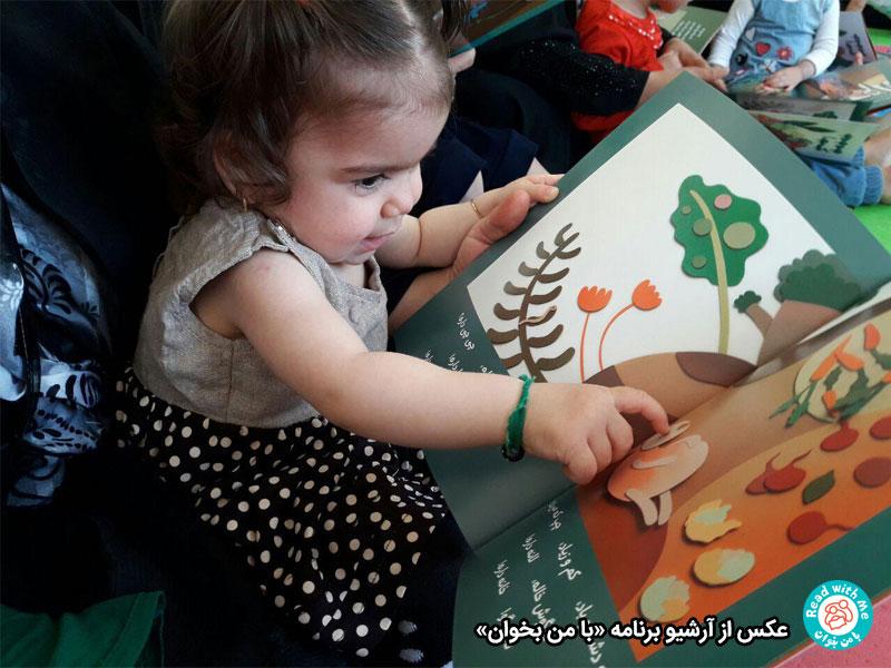 نقش کتابهای تصویری در پیشرفت کودکان