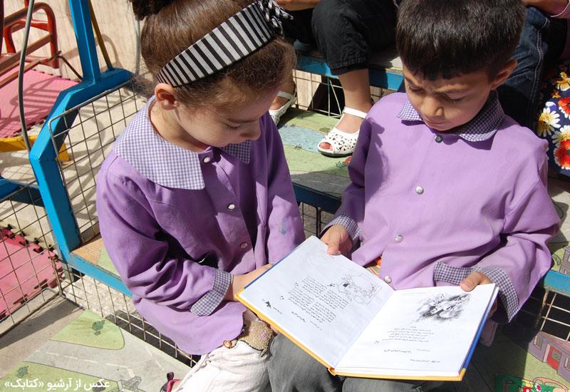 عوامل مؤثر در گرایش كتابخوانی نوجوانان