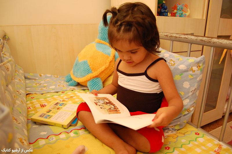 تربیت کودکان کتابخوان