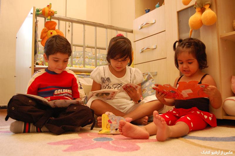 کودک و خواندن کتاب
