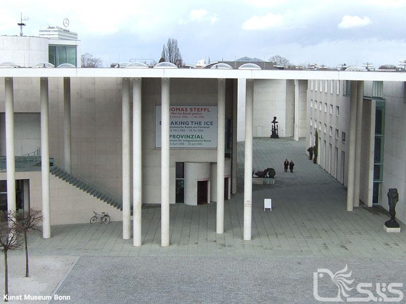 فعالیتهای موزه هنر شهر بُن آلمان برای تقویت ذوق هنری کودکان