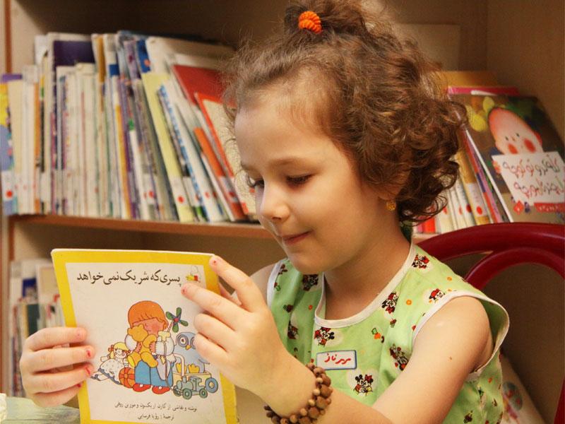 همراه کودکتان به کتابخانه بروید