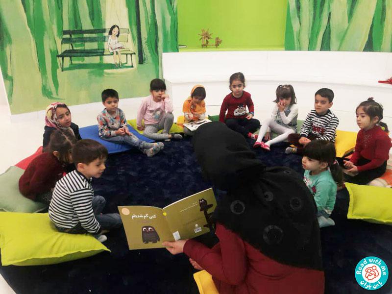 پیوند کتابخانه با مدرسه (فعالیتهای کتابخانه صدرالواعظین)