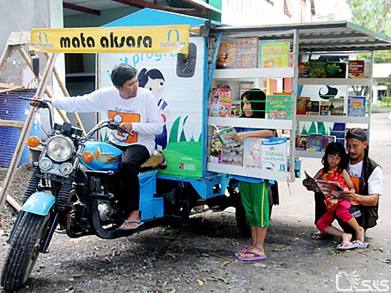 کتابخانه سیار در اندونزی: ماتا آکسارا