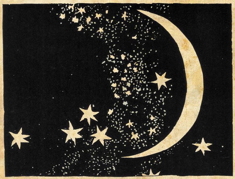 شعر ماه و ستاره - علی اصغر نصرتی