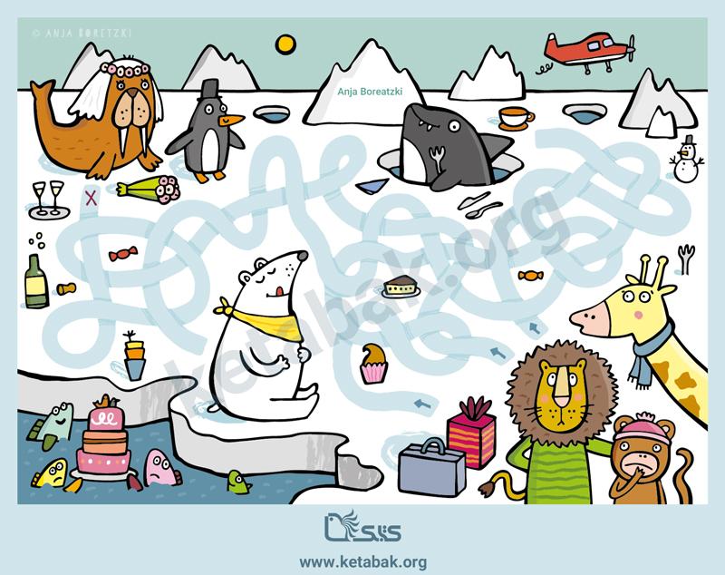بازی ماز قطب