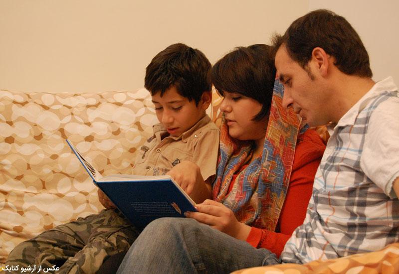 نقش والدین در مطالعه و کتابخوانی کودکان