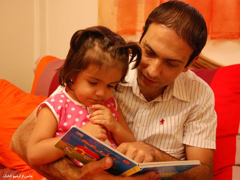 برای کودکان خود کتاب داستان بخوانید