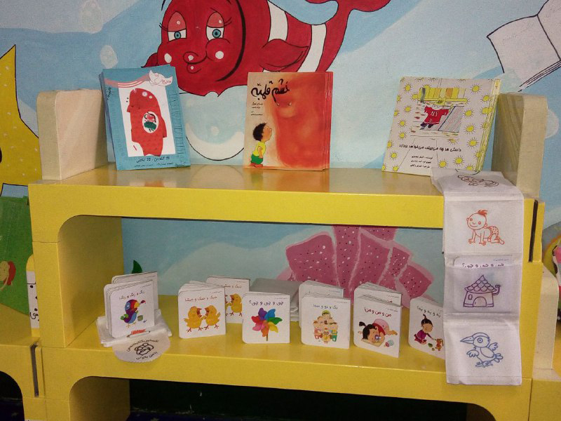 تقویت مهارت های شنیداری و گفتاری کودکان شیرخوارگاه آمنه