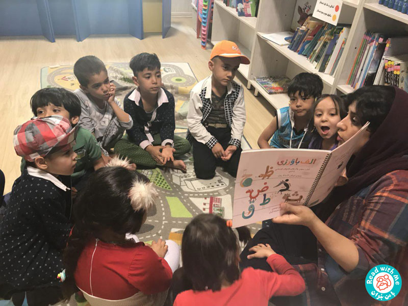 تجربه کودکان پیشدبستانی خانه کودک کوشا از یادگیری واک «ق»