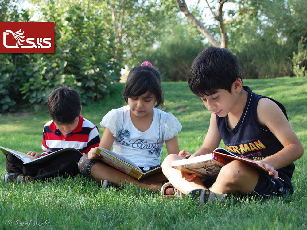 تغییر برنامه ی کتاب خوانی در تابستان