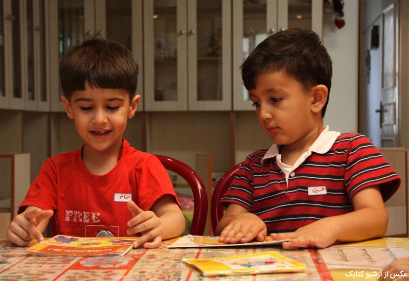شیوه های علاقه مندی کودکان به کتابخوانی