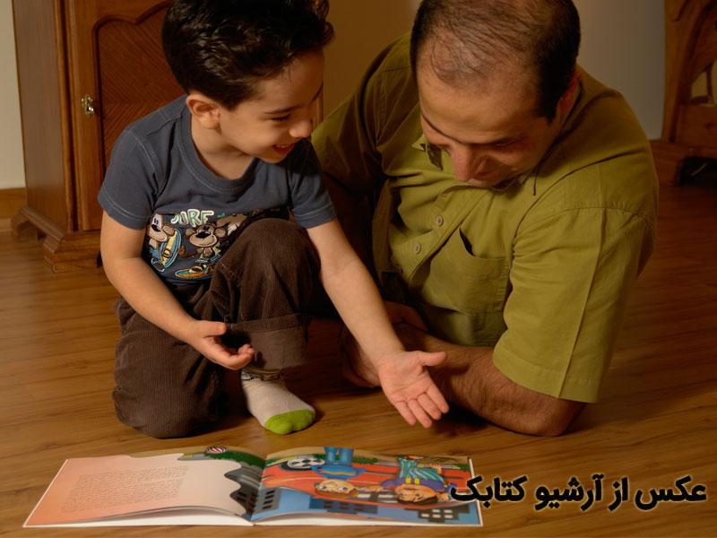 کودک کتابخوان داشته باشیم