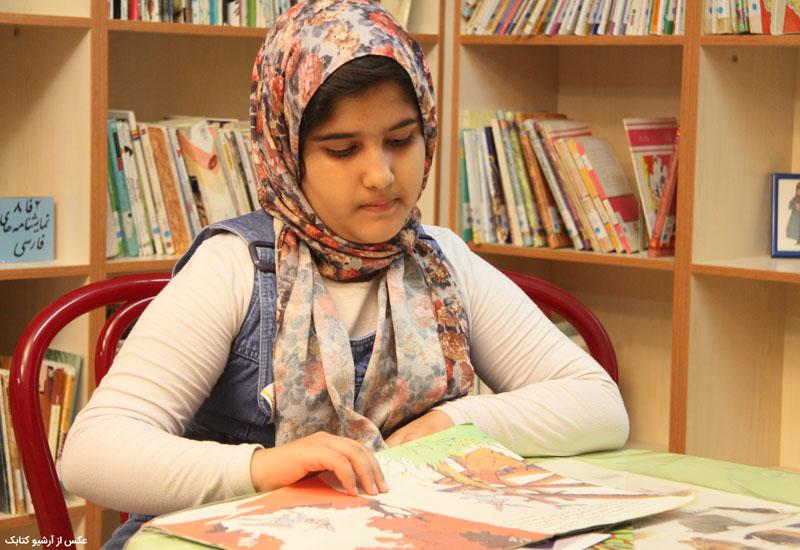 چگونه کودکان ونوجوانان را به مطالعه ترغیب کنیم؟