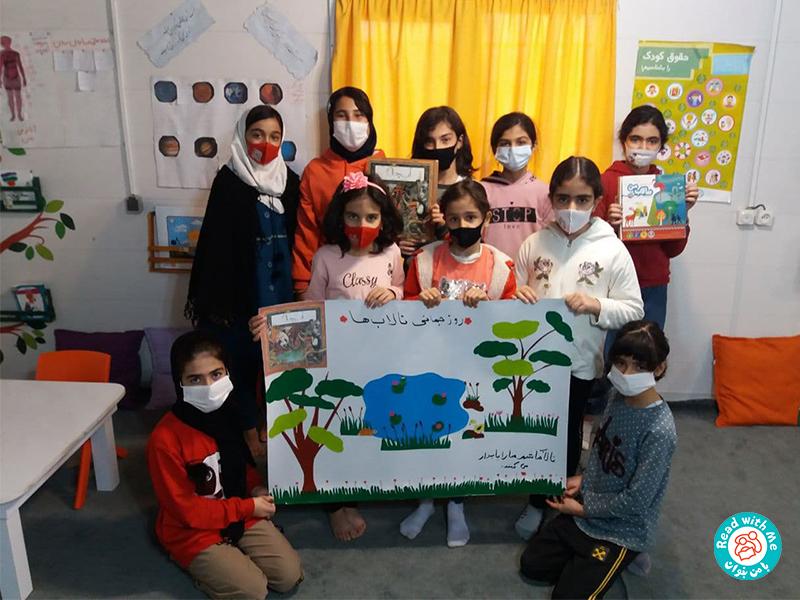 روز جهانی تالابها فرصتی برای گسترش آگاهیهای زیستمحیطی در میان کودکان