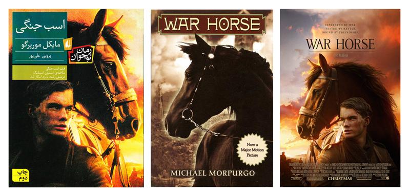 معرفی کتاب و فیلم اسب جنگی