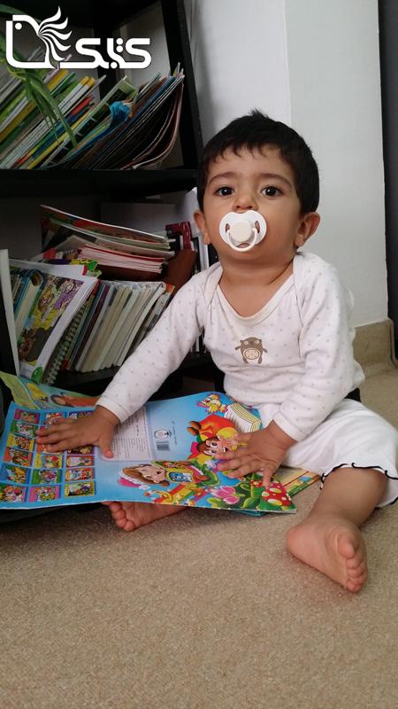 نام کودک: رادمهر