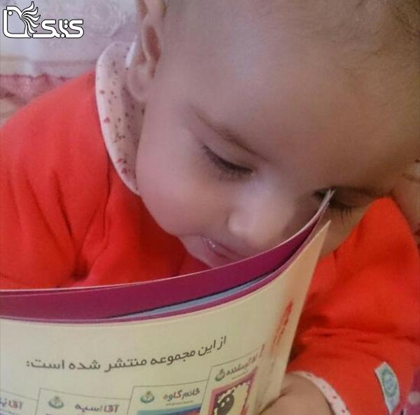 نام کودک: آرتمیس ابراهیمی