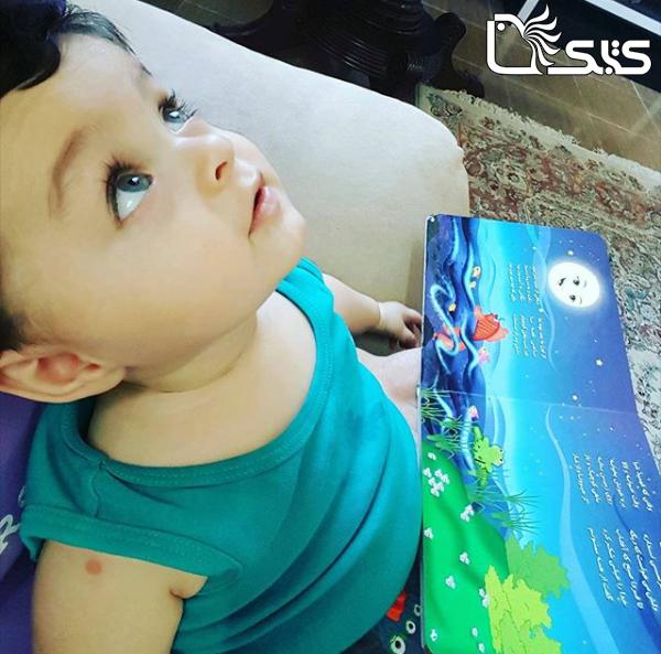 نام کودک: ماهان ابراهیمی میمند