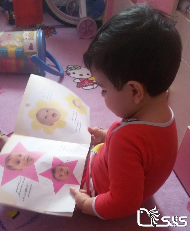 نام کودک: سپهر بوبه رژ