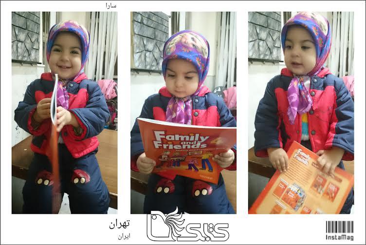 نام کودک: سارا زیدآبادی