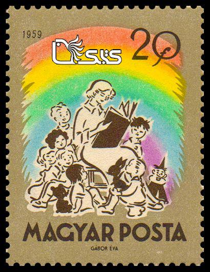تمبرهای ترویج خواندن - کشور مجارستان