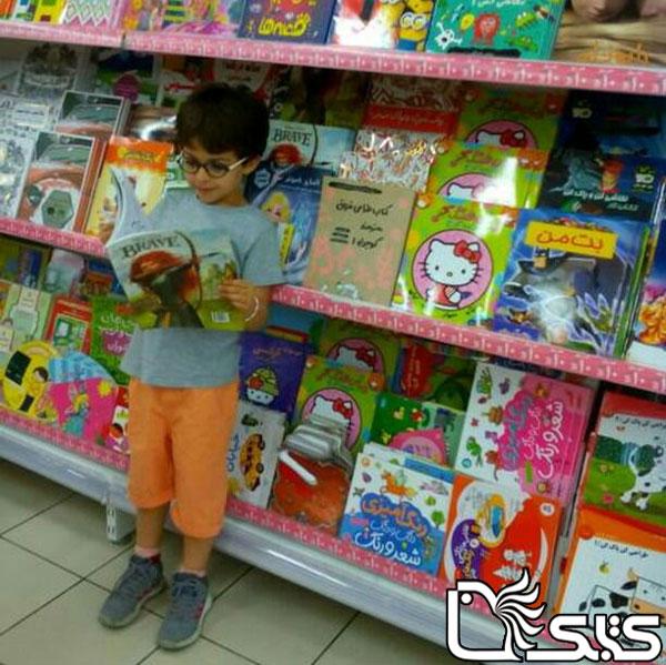 نام کودک: محمدصدرا شهودی