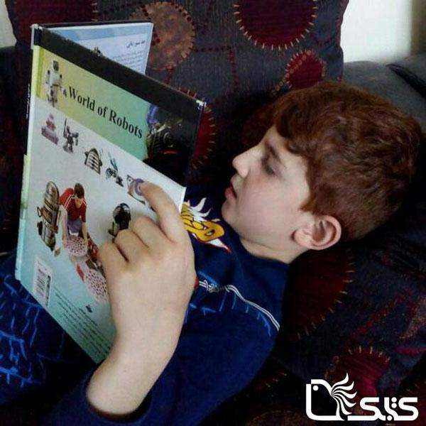 نام کودک: محسن سلطانی