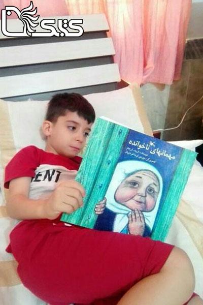 نام کودک: ابوالفضل حسینی ملایی