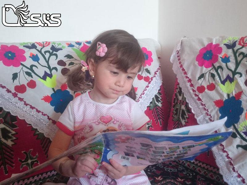 نام کودک: یسنا محمدیپور