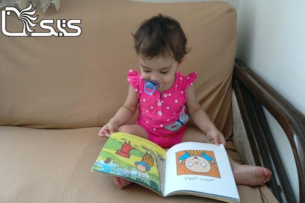 نام کودک: زهرا نوروزی رهبر