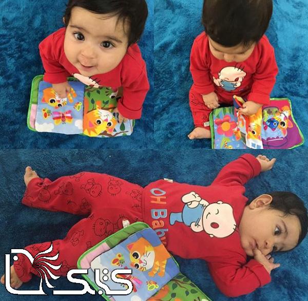 نام کودک: امیر علی حسینی